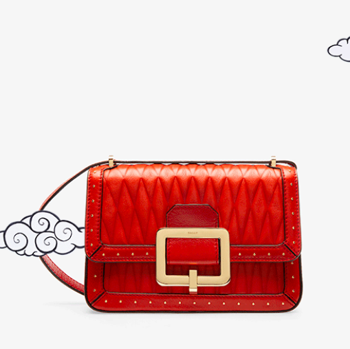 Bally: Chinese Lunar Year Gifts are Ready!