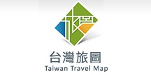 臺灣旅圖 Taiwan Travel Map