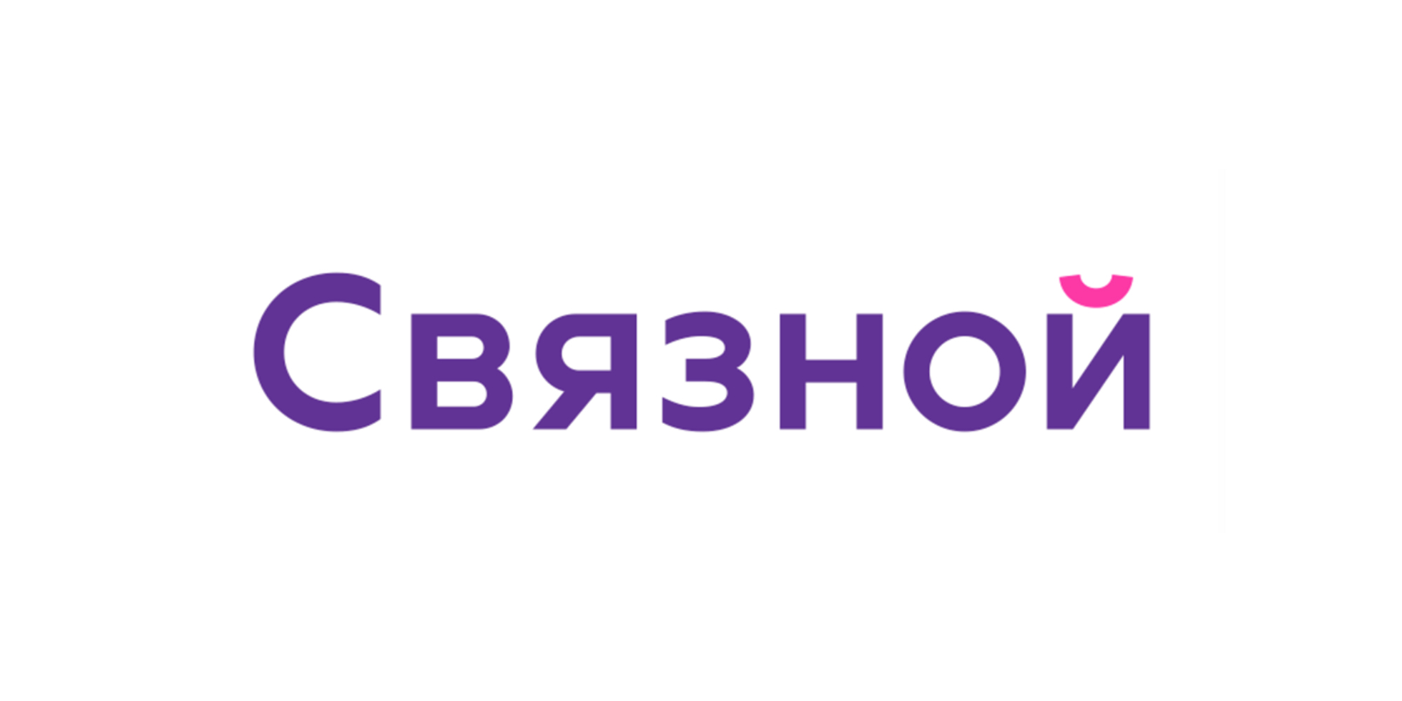 svyaznoy