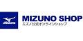 MIZUNO SHOP