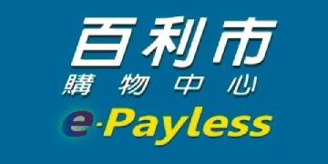e-payless